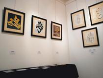 海外でも展覧会(写真は中国・上海にて)