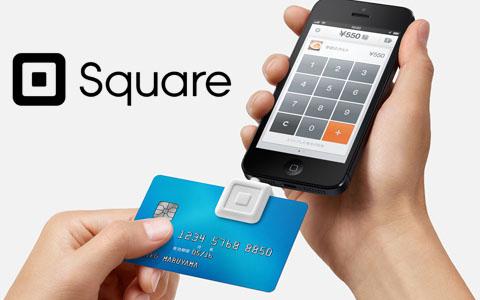 クレジットカード支払い可能